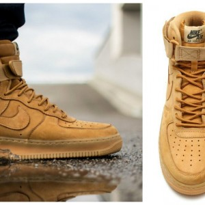Nike Air Force Sughero